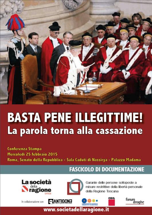 La Corte di Cassazione alle prese con le pene illegittime della Fini-Giovanardi